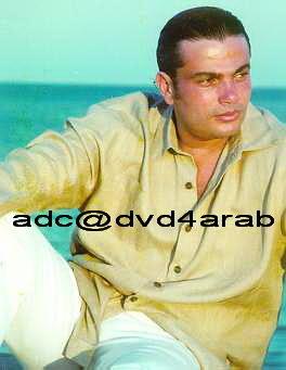 ~~~~ اكبر مكتبة صور للاسطورة عمرو دياب~~~~ - صفحة 6 7-10