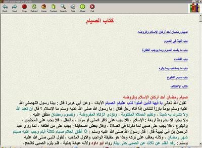 الكافي في فقه الإمام أحمد كتاب الكتروني رائع 2-125