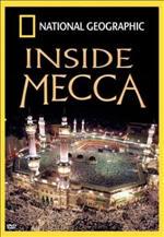 أحصل على نسختك المجانية النسخة الأصلية من فلم Inside Meccaداخل مكة Cc6d6759