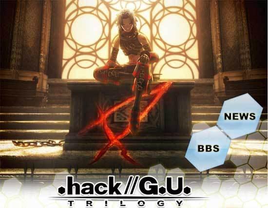 Saga .Hack// Gu2