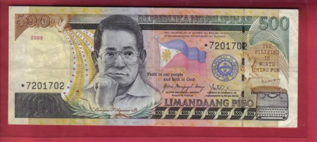 The hunt for a new starnote Philippines500pesoStarnote7201702