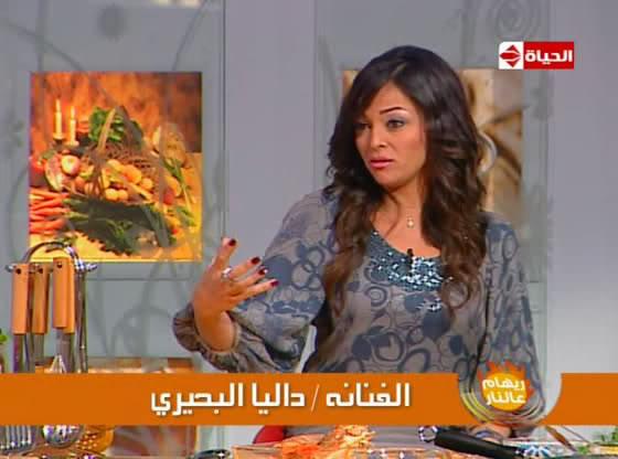 الحلقة السادسة من برنامج ريهام                                                                            على النار ضيوف الحلقة الجميلة داليا البحيرى 2-167