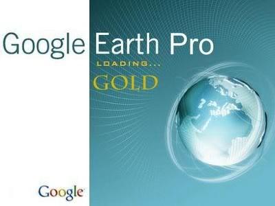 قوقل ايرث 2009 Google Earth 2009 تحميل برنامج جوجل ايرث Googlearth