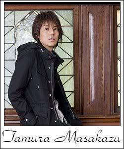 [Drama] RH plus TamuraMasakazu