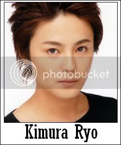 [Drama] Puzzle 2008 KimuraRyo-1