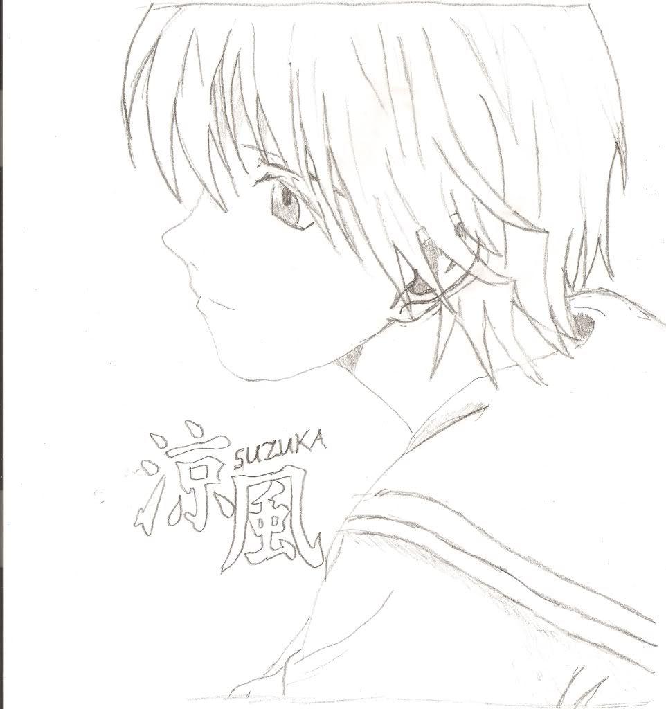 Suzuka O.O Suzuka