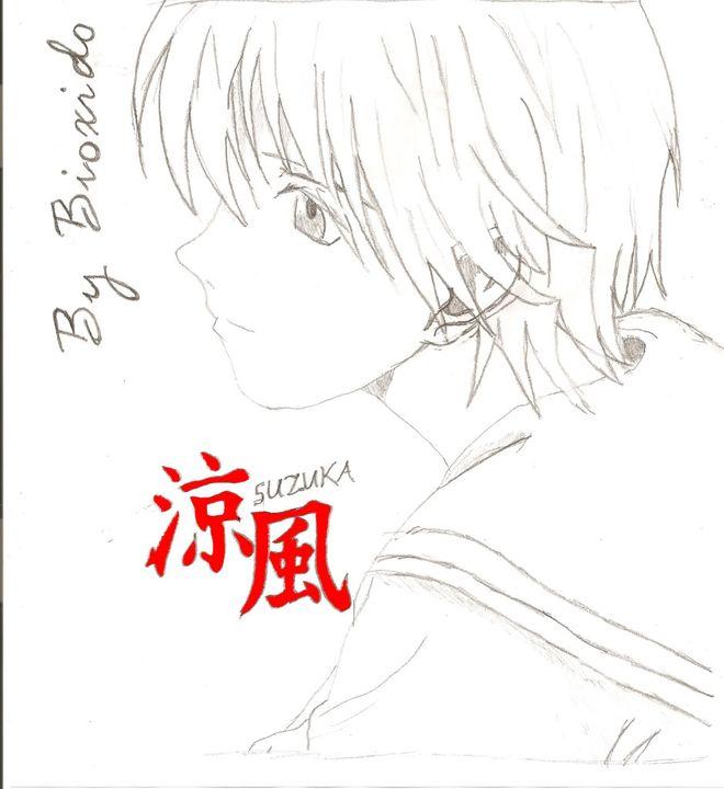 Suzuka O.O SuzukaColor