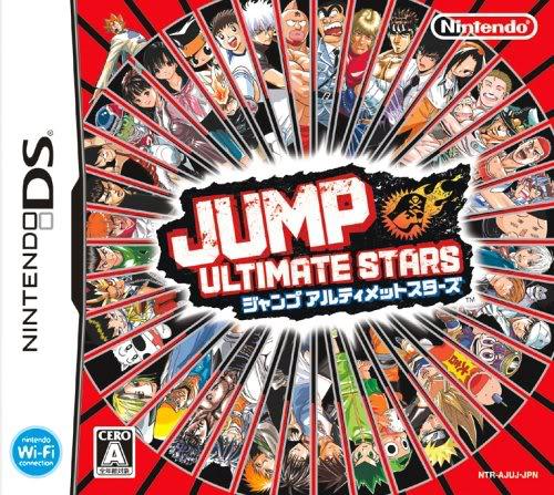 jump ultimate stars Jump_Ultimate_Stars