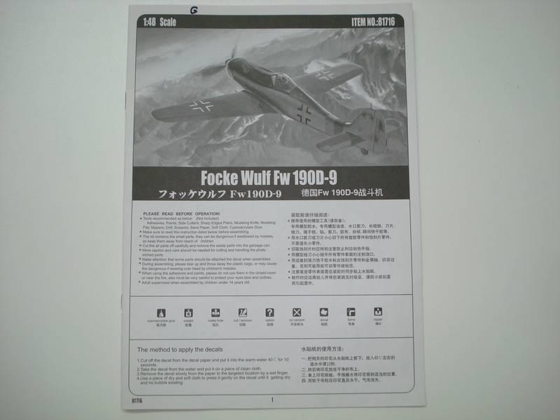Fw-190 D-9 Hobby Boss 003_zpswkvsvuup