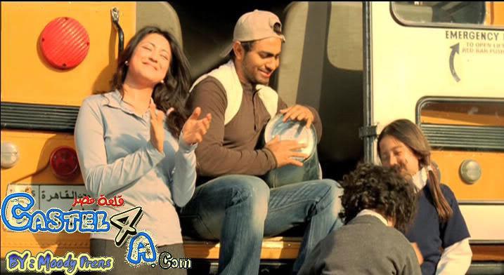 صور منوعه لتامر حسنى من فيلم (كابتن هيما ) Castel4a10-1