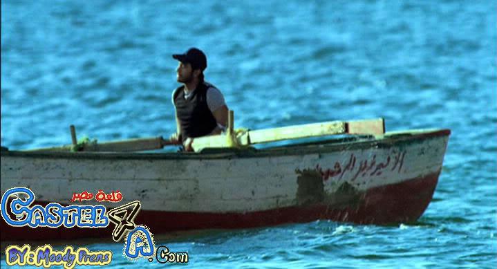 صور منوعه لتامر حسنى من فيلم (كابتن هيما ) Castel4a3-1