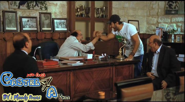 صور منوعه لتامر حسنى من فيلم (كابتن هيما ) Castel4a4-1