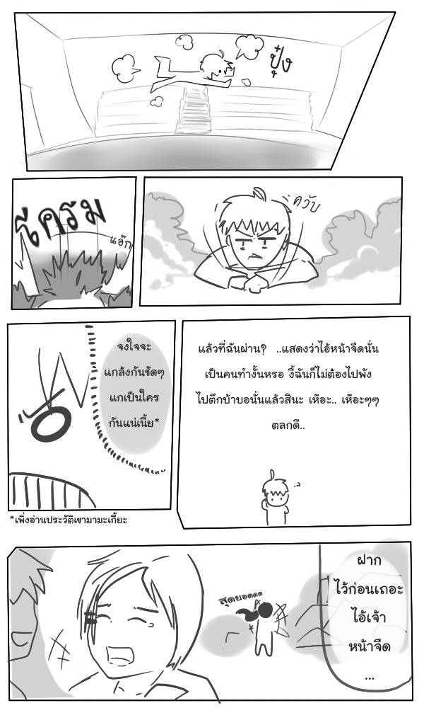 [CTS-SCHOOL] เปิดภาคเรียนที่ 1 - Page 11 Hw10.png_zpsbhhmji5n