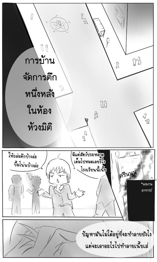 [CTS-SCHOOL] เปิดภาคเรียนที่ 1 - Page 11 Hw1_zpsffn2r0te