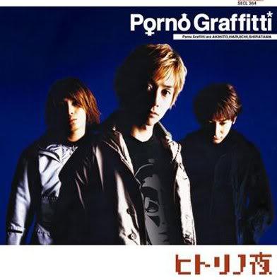P Graffitti PornoGraffitti