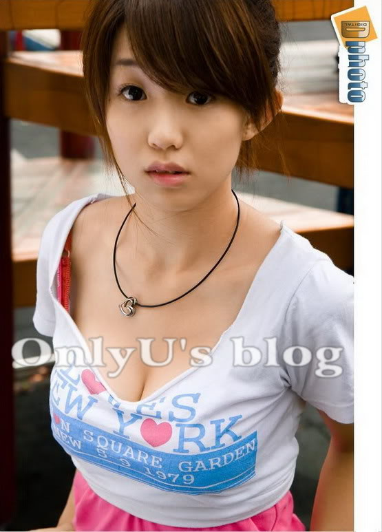 Yao Yao (Diêu Diêu) – Thủy Top của Đài Loan Yaoyao_39
