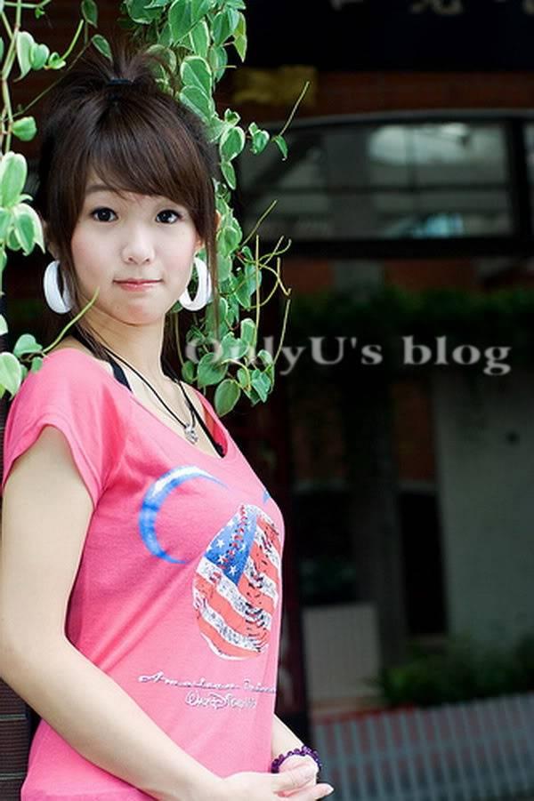 Yao Yao (Diêu Diêu) – Thủy Top của Đài Loan Yaoyao_pink_04
