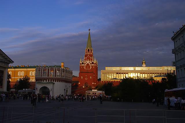 Моя Москва, мой город. - Страница 4 233