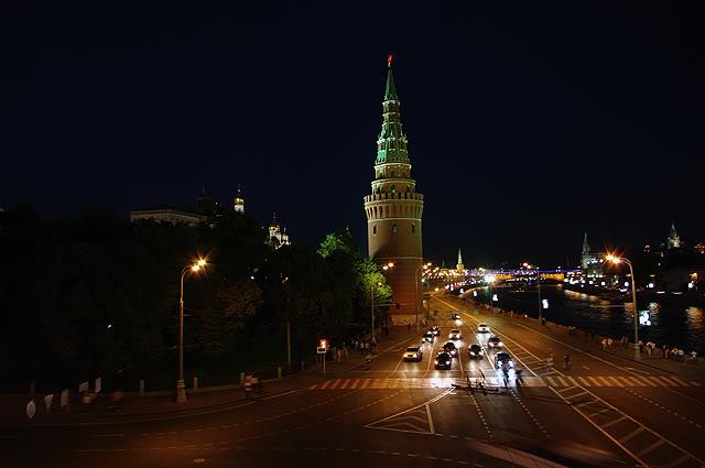 Моя Москва, мой город. - Страница 4 234