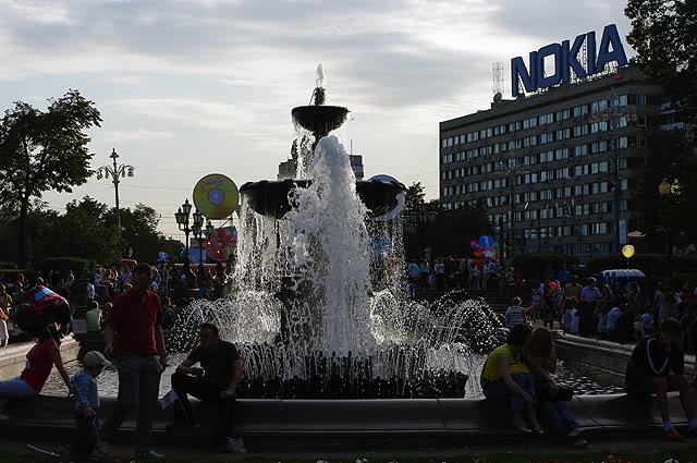 Моя Москва, мой город. - Страница 4 235