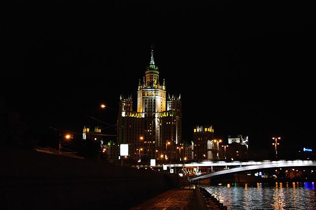 Моя Москва, мой город. - Страница 4 244