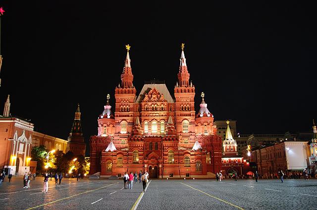 Моя Москва, мой город. - Страница 4 245