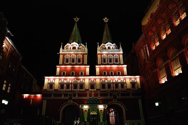 Моя Москва, мой город. - Страница 4 246
