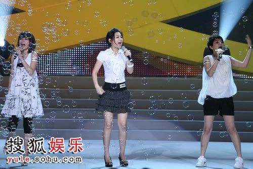 CCTV Charity Show Pics 06-05-08 Cctv5