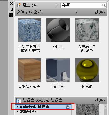 [展示]AutoCAD 2011 彩現測試 J0343