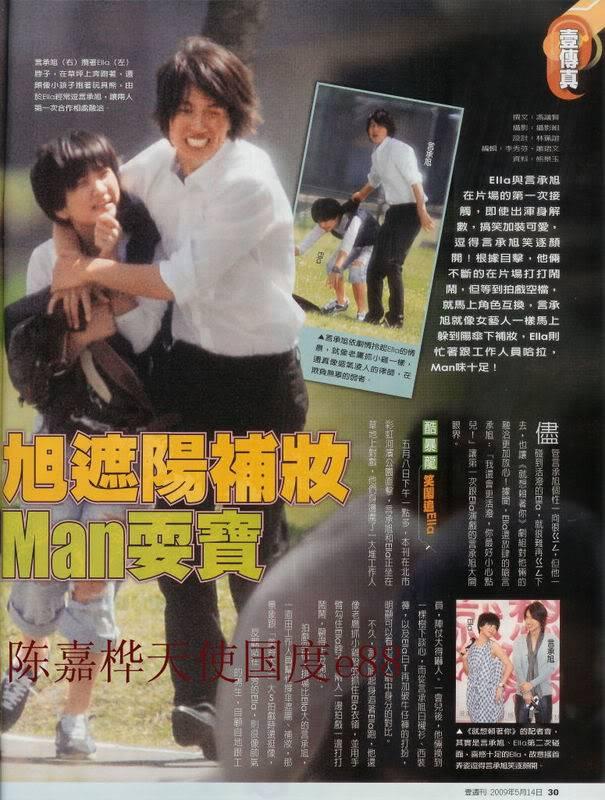 Down With Love ( 就想賴著妳 ) Ella - Jerry Yan - Page 2 Ec6d8f397663c000b8998fbb