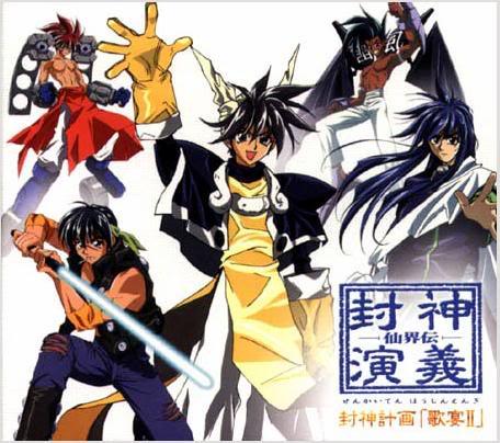 Adivina el anime Grupo4b