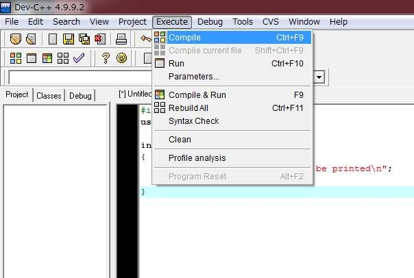Understanding Basic C++ Logic Compile