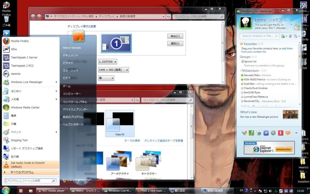 Windows 7 Ultimate x86 Japanese Retail Windows7otherstuff