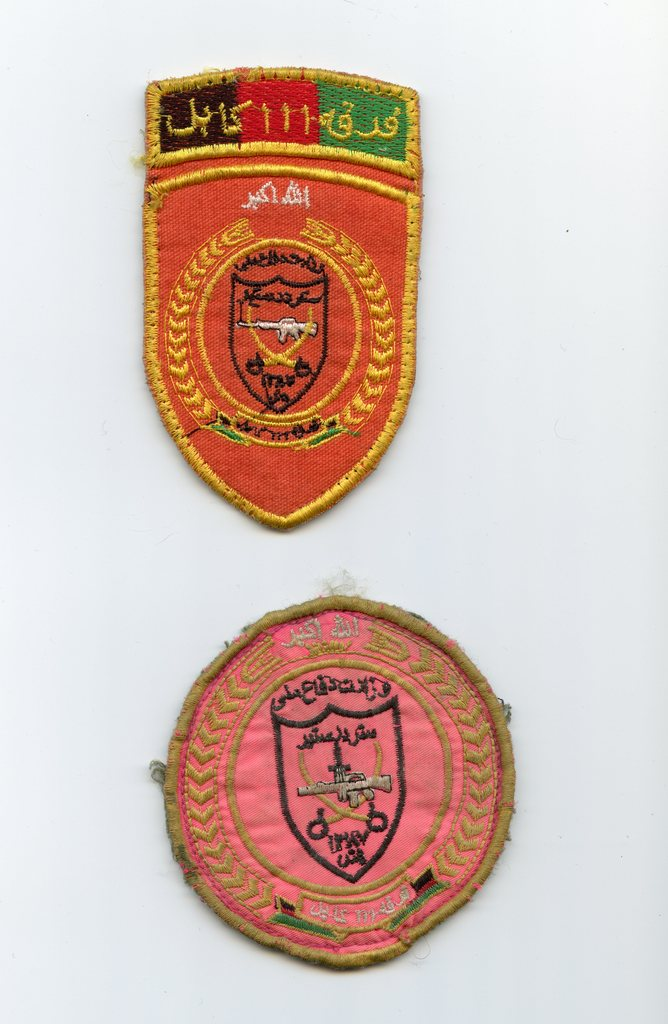 Need Help - ID On These Afghan Patches Img554_zpszrnydqkq