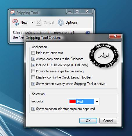طريقة عمل صورة للشاشة  (screenshot) Snipping_Tool_7