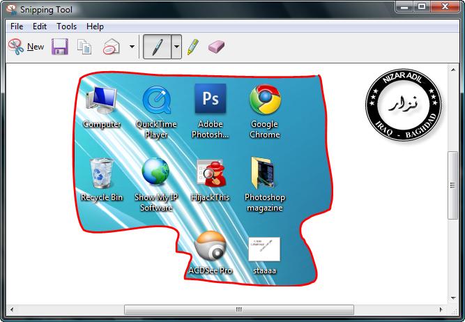 طريقة عمل صورة للشاشة  (screenshot) Snipping_Tool_8