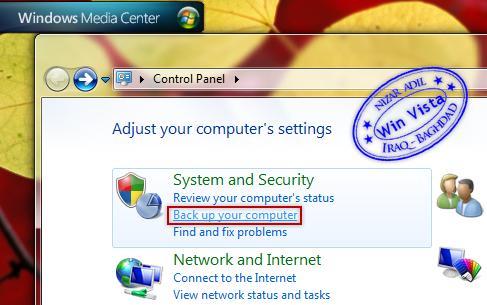 كيفية عمل نسخة احتياطية '' Backup '' للنظام في Windows Se7en  Si_2
