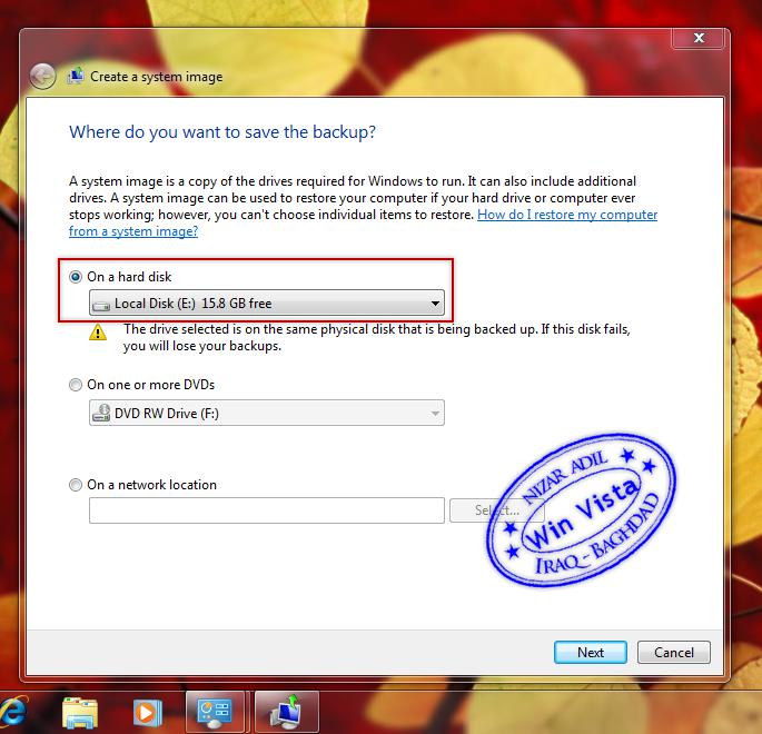 كيفية عمل نسخة احتياطية '' Backup '' للنظام في Windows Se7en  Si_4