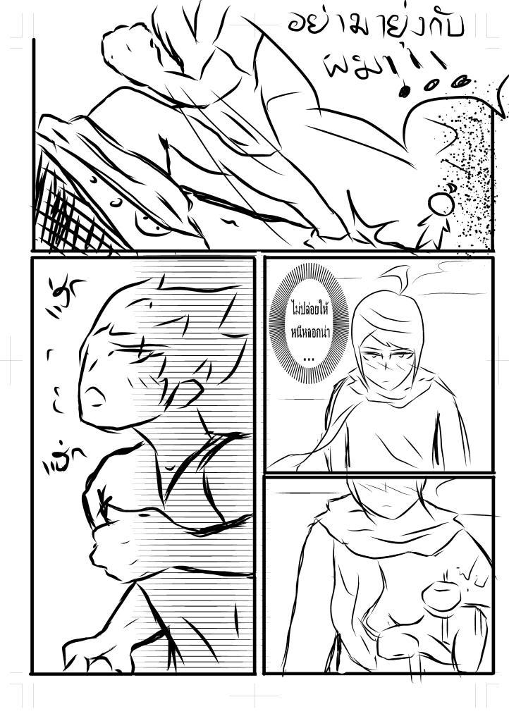 [Character]Geco จีโซ [ (ปั่นอินโทร)] update introหน้าแรก P1