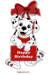 С днем рождения, форумчан 59ae91c711992ae9cc4757f8cf9612e4