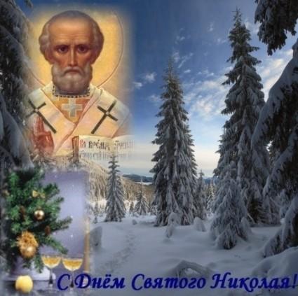Любимый святой 98a32b34db1fd1ab009ff980b8253593