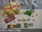 "Игра-обмен подарками ""Осень золотая"". Хвастушка. - Страница 3 D5e2b49c621508fc55c7106ac333a967"