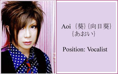 Ayabie pictures Aoi_profile-1