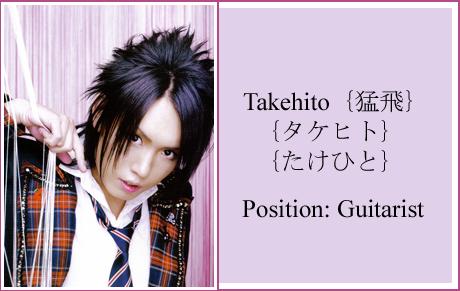 Ayabie pictures Takehito_profile-1