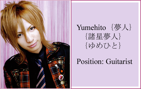 Ayabie pictures Yumehito_profile-1