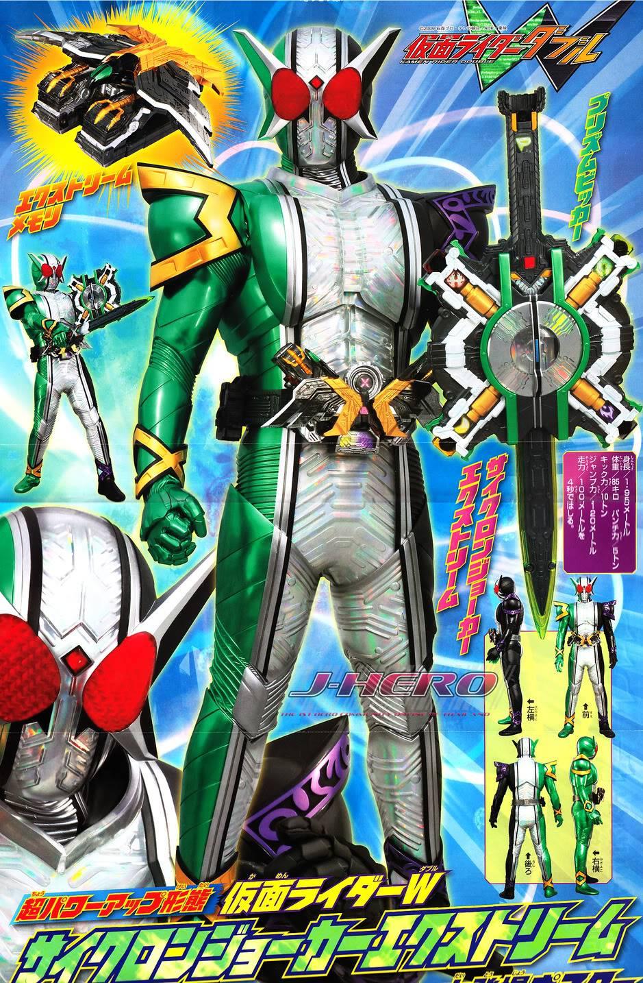 Kamen Rider W - Page 3 Telebi05W06