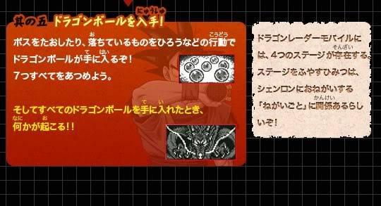 Dragon Ball-Todos los videojuegos Lists3