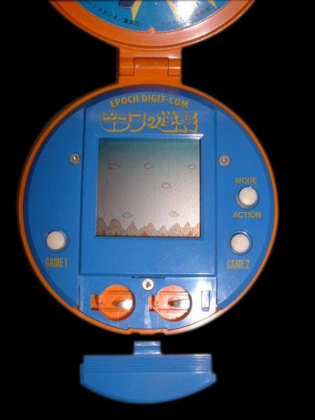 Dragon Ball-Todos los videojuegos 00_db_011