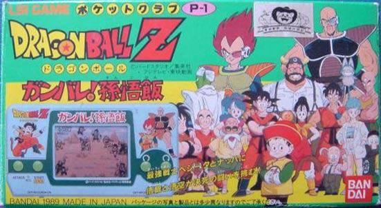 Dragon Ball-Todos los videojuegos Mg03_db_011
