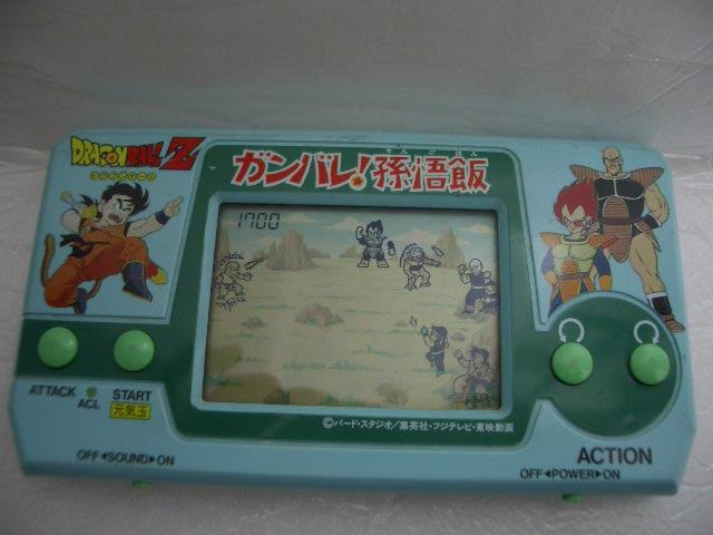 Dragon Ball-Todos los videojuegos Mg03_db_021